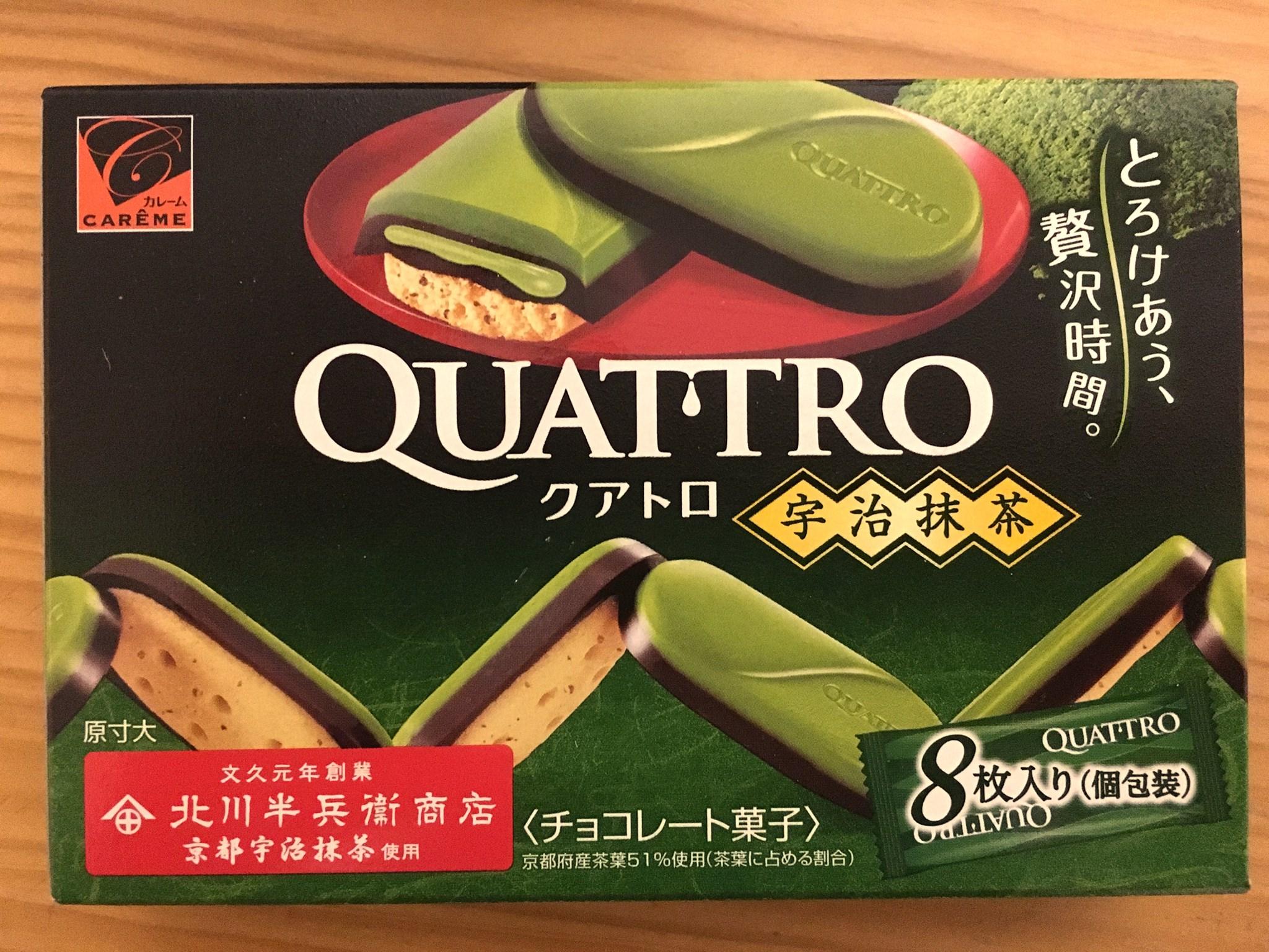 Quattro_matcha