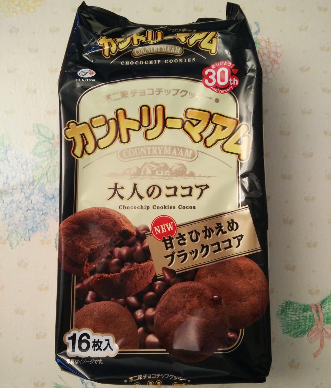 country_maam_chocolat_noir