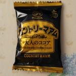 country_maam_chocolat_noir_3