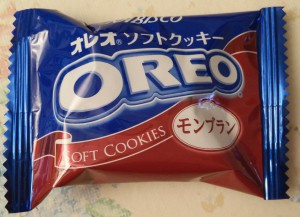 oreo_soft_cookies_mont_blanc_marron_3