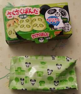 sakusaku_panda_mini_matcha_3