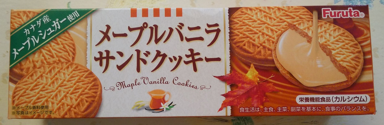 cookies_sirop_erable
