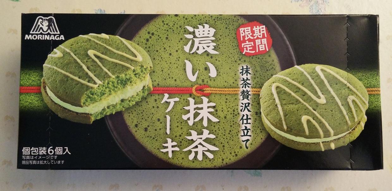 koi_matcha_cake