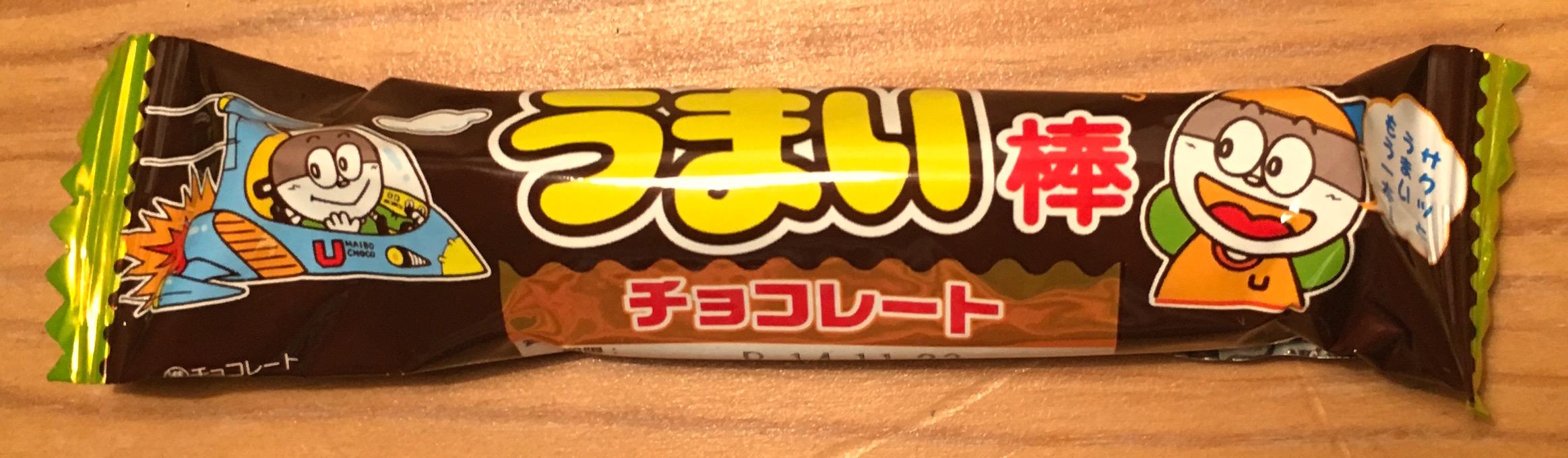 Umaibo_chocolat_1