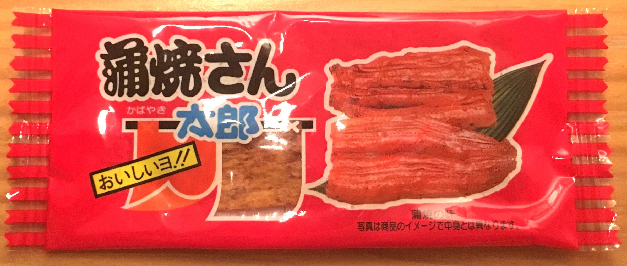 Kabayaki Taro 1