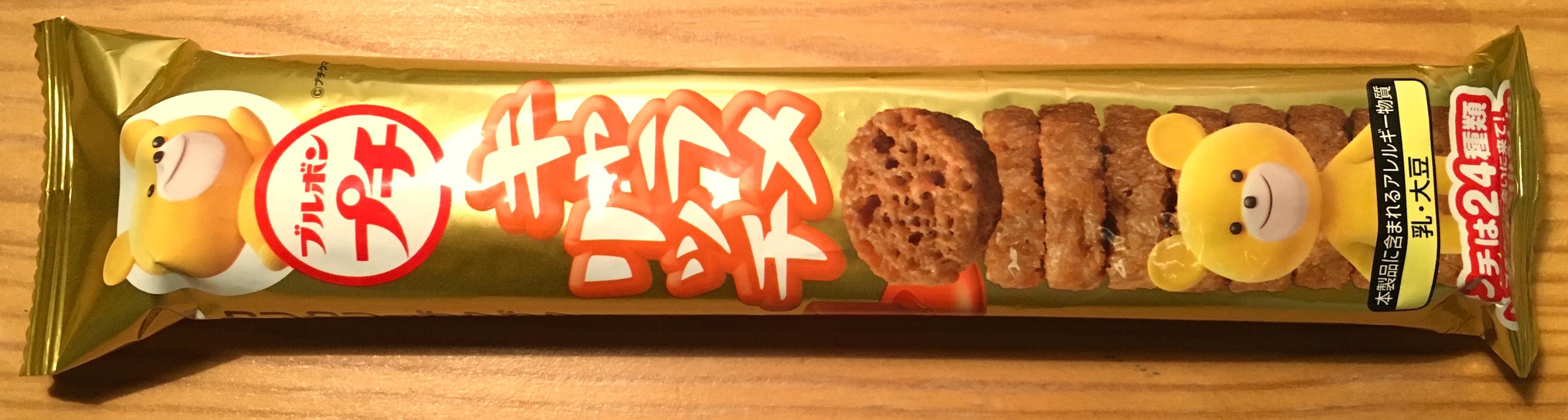 Petit Caramel 1
