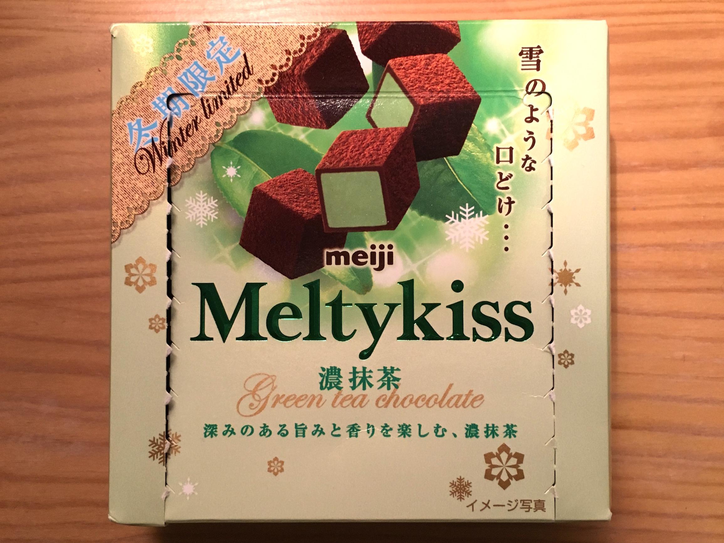 Meltykiss the vert 1