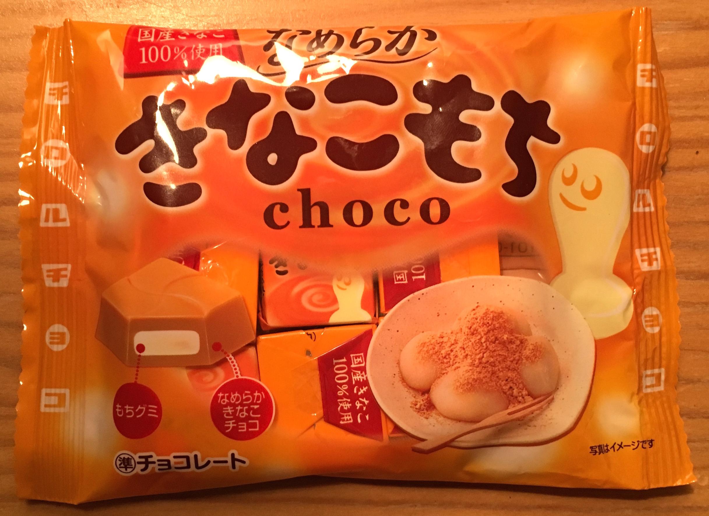 Tirol Choco Kinako 1