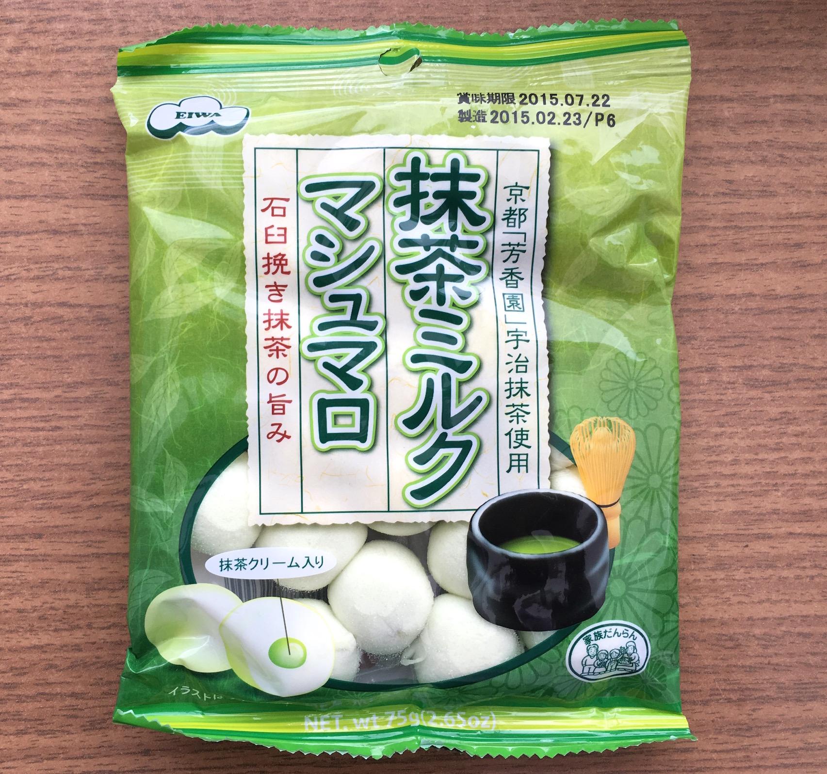 marshmallows thé vert 1