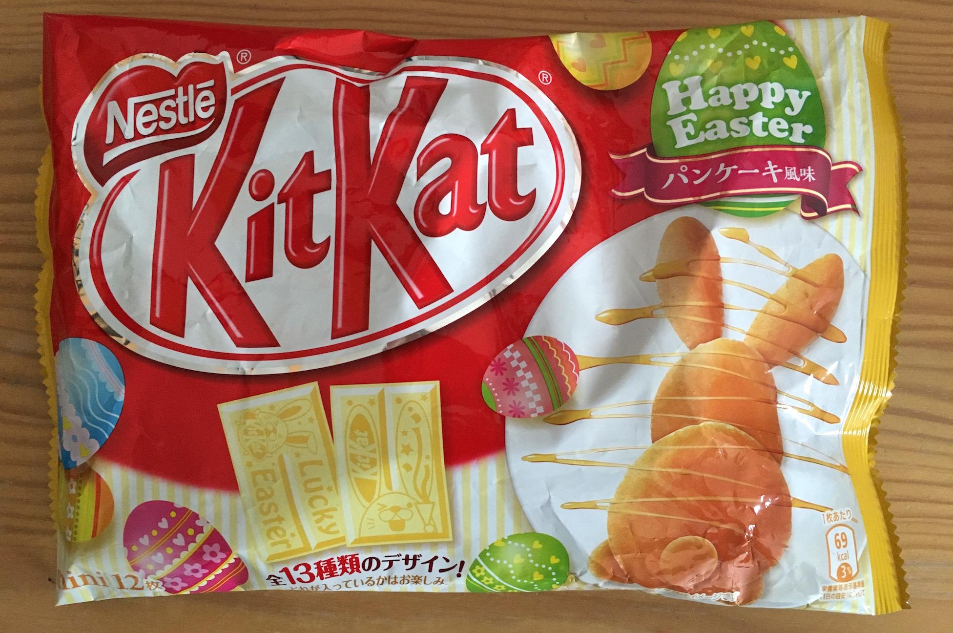Kit Kat Pancake 1