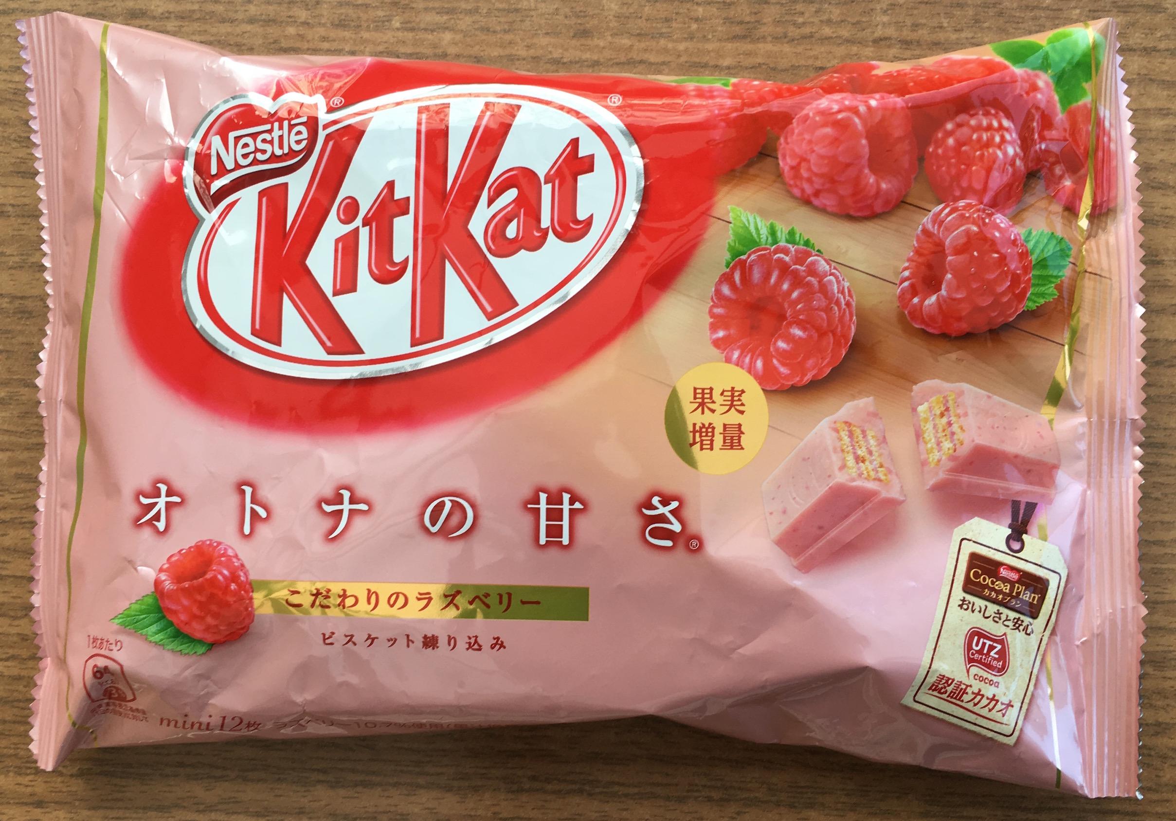 Kit Kat framboise 1