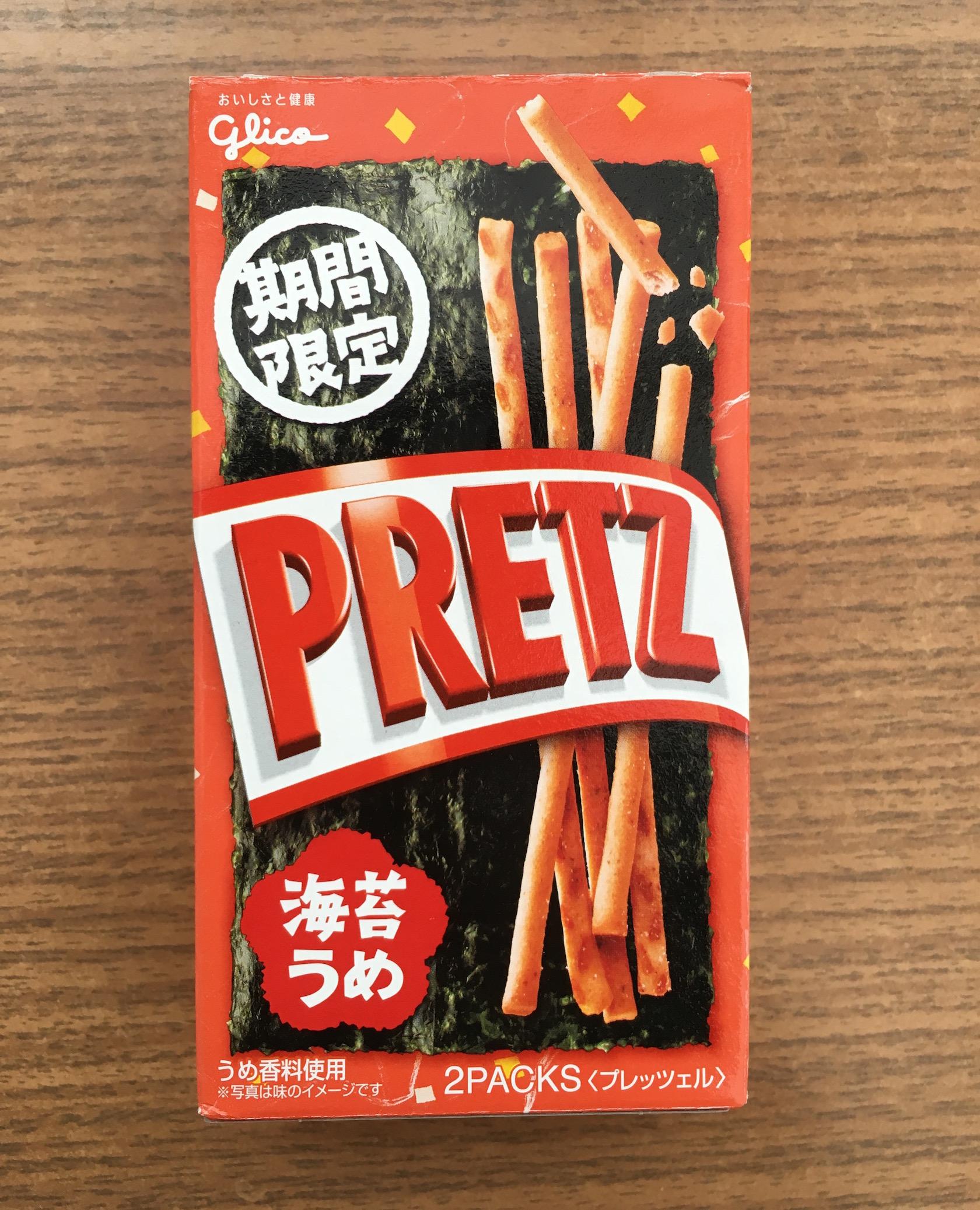Pretz nori 1