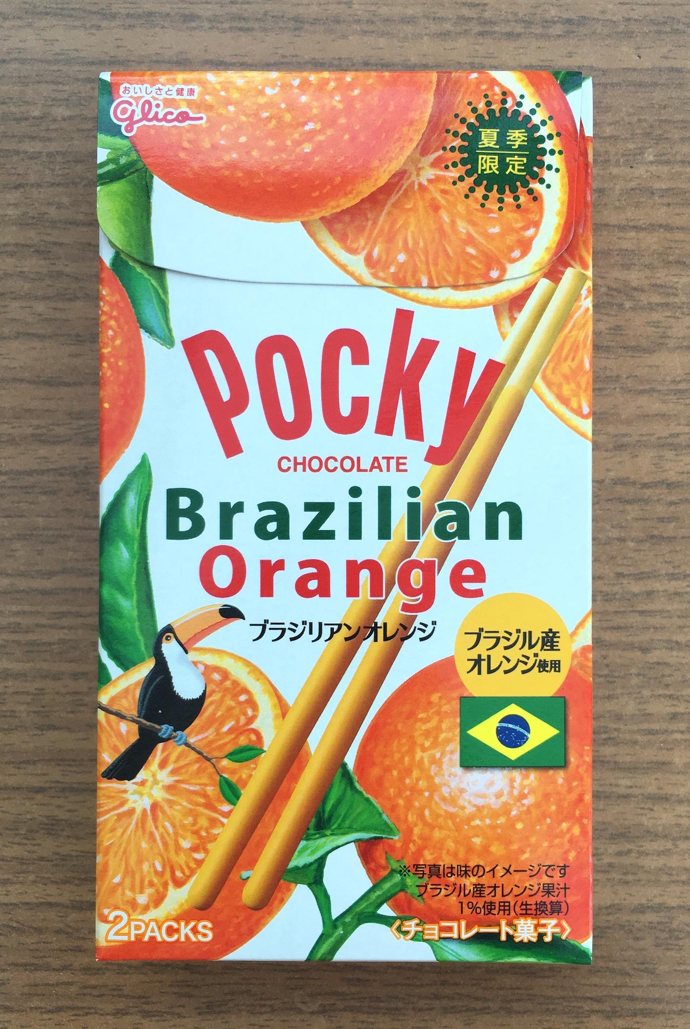 Pocky - Orange 1
